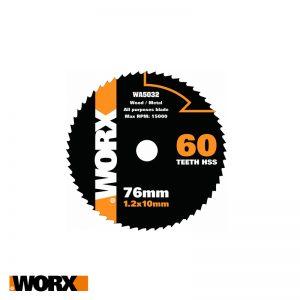 Δίσκος κοπής πολλαπλών χρήσεων 76mm 60T HSS WORX