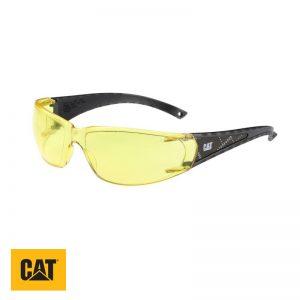 Προστατευτικά γυαλιά εργασίας BLAZE CAT