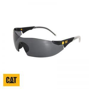 Προστατευτικά γυαλιά εργασίας UV DOZER CAT