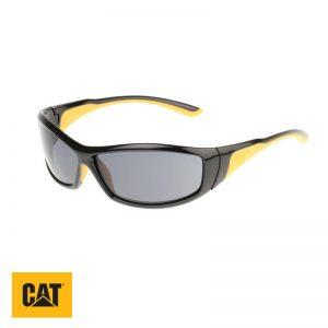 Προστατευτικά γυαλιά εργασίας UV GRIT CAT