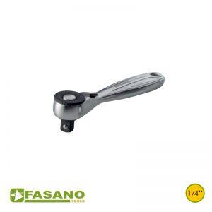 """Καστάνια 1/4"""" κοντή για καρυδάκια FASANO"""